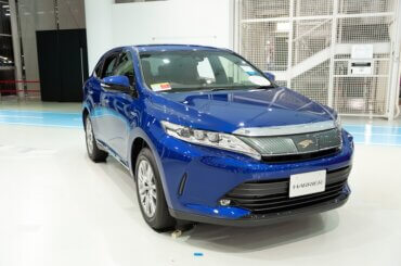 Blue Toyota Harrier Hybrid. Front View. Close Up. Toyota City Showcase Mega Web Palette Town