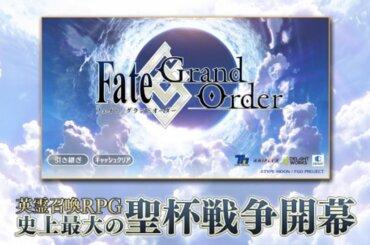 Aplikasi Fate Grand Order Versi Jepang Resmi